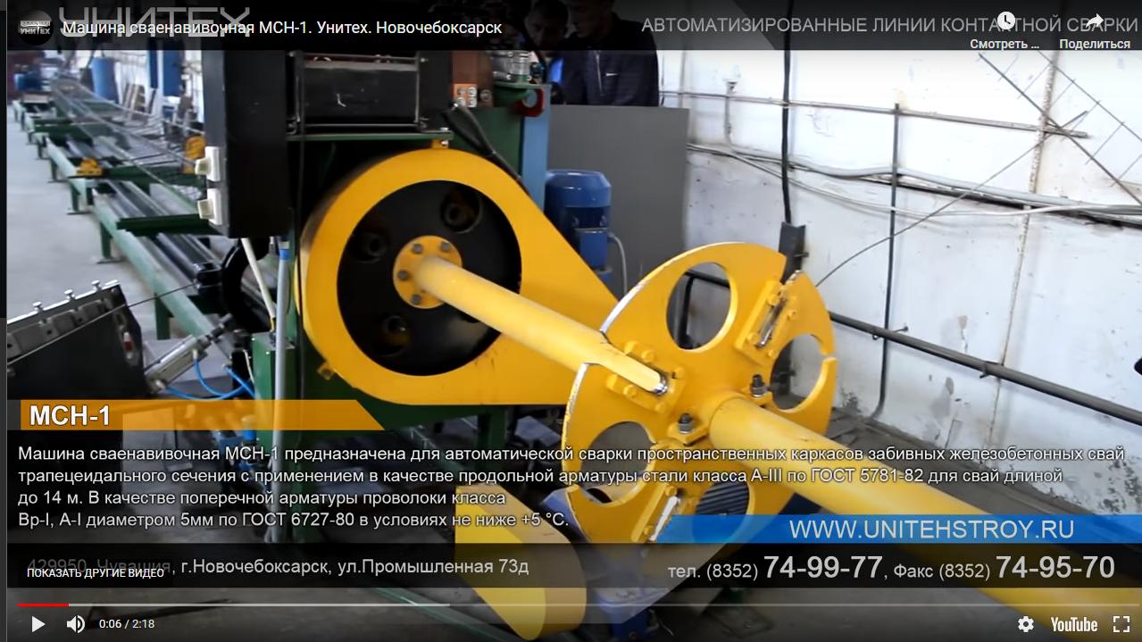 Opera Снимок_2021-01-22_154635_unitehstroy.ru
